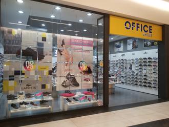 online shop prodavnica obu e mercator centar office shoes online shop. Black Bedroom Furniture Sets. Home Design Ideas